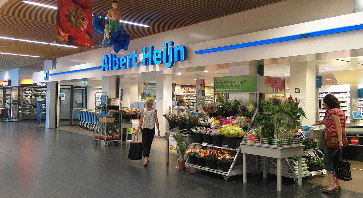 Annexum | Supermarkt Fonds Nederland | Albert Heijn, Gouda (Lekkenburg)