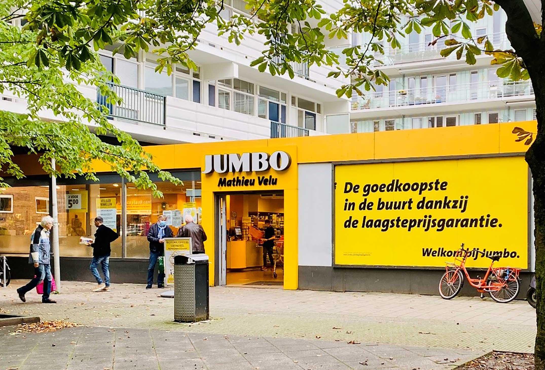Super Winkel Fonds   Jumbo   Amsterdam, Kastelenstraat